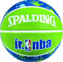 Spalding NBA Junior basketbal maat 5